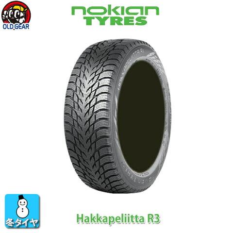 輸入スタッドレスタイヤ 単品 255/35R20 Nokian Tyres ノキアン タイヤ HAKKAPELIITTA R3 ハッカペリッタ R3 新品 4本セット