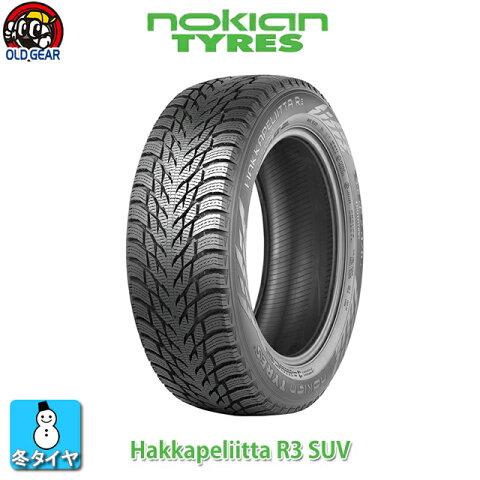 輸入スタッドレスタイヤ 単品 315/35R20 Nokian Tyres ノキアン タイヤ HAKKAPELIITTA R3 SUV ハッカペリッタ R3 SUV 新品 4本セット