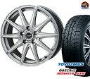 トーヨータイヤ ガリット GIZ ギズ 145/80R13 スタッドレス タイヤ・ホイール 新品 4本セット ザック JP-710 パーツ バランス調整済み!