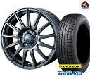 ダンロップ ウインターマックス03 WM03 F225/40R18・R235/40R18 スタッドレス タイヤ・ホイール 新品 4本セット ヴェルヴァ イゴール パーツ バランス調整済み!