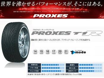【サマータイヤ】225/40R14トーヨータイヤプロクセスT1R4本セットTOYOPROXEST1R高速域で安定感のあるハンドリング