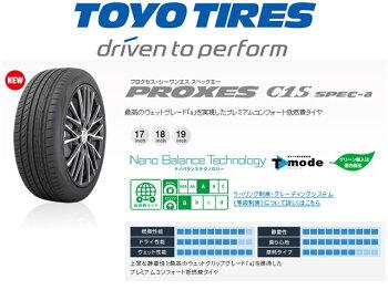 【サマータイヤ】245/40R18トーヨータイヤプロクセスC1Sスペックa1本価格TOYOPROXESC1Sspec-a高次元の静粛性タイヤ
