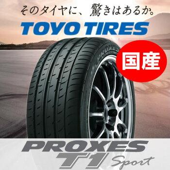 【サマータイヤ】275/30R20トーヨータイヤプロクセスT1スポーツ4本セットTOYOPROXEST1Sヨーロピアン・プレミアムスポーツ