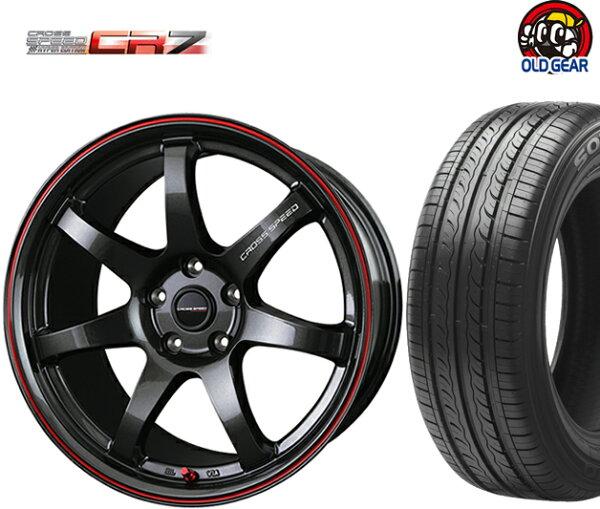 輸入タイヤ・ホイール新品4本セット  ホットスタッフクロススピードハイパーエディションCR7 205/50R17新品特選輸入タ