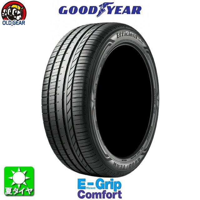 国産タイヤ 215/55R17 17インチ GOOD YEAR グッドイヤー EfficientGrip Comfort エフィシェントグリップ コンフォート 新品 1本のみ パーツ