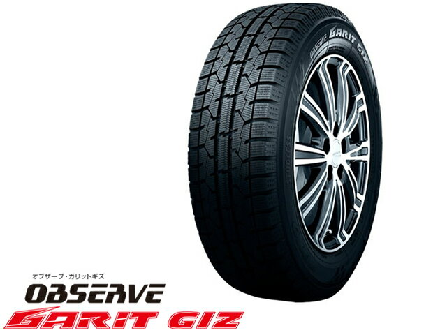 ホイールタイヤ4本セット165/70R14新品社外共豊スマックヴァニッシュ14x5.5J+434H-100新品スタッドレスタイヤTOYOガリットGIZ