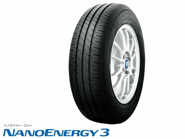 ホイールタイヤ 4本セット 175/60R15  社外 S-HOLD LAGUNA 15x6J+42 4H-100 新品 ラジアル タイヤ TOYO ナノエナジー3+