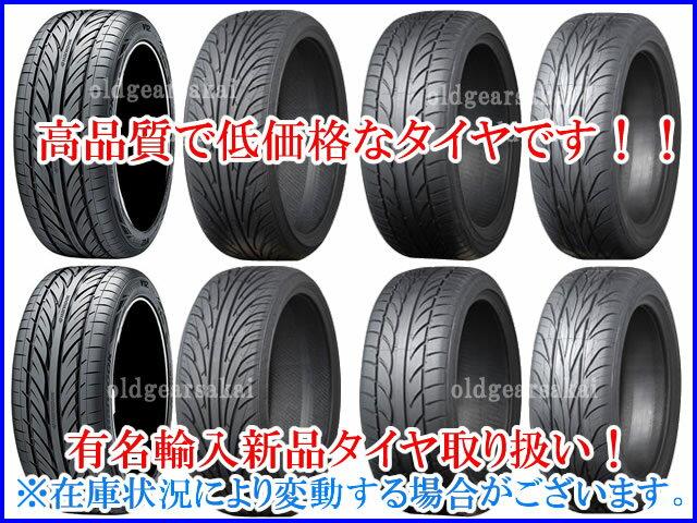 ホイールタイヤ 4本セット 195/65R15  社外 ユーロスピード V25 15x6J+45 5H-100 新品 ラジアル タイヤ 特選輸入タイヤ