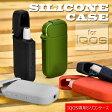 アイコスケース iqos ソフト シリコンケース 一体型プロテクションケース 充電可 全5色