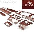 HELIOS インテリアパネル ハイエース 200系 レッドカーボン