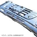 いすゞ NEW ギガ 07 ギガ フロント バンパー インナーグリル ...