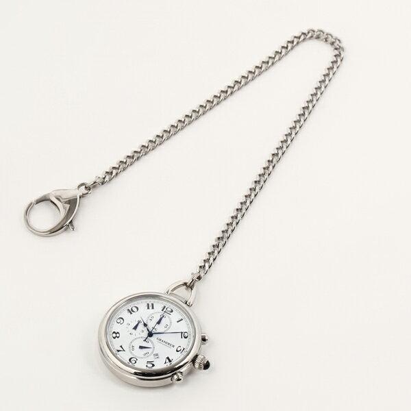 マルゼキ『GRANDEURクロノグラフ機能付き懐中時計』