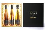 古昔の美酒 KURAシリーズ 岩の井90's 1990年・1993年・1999年 純米大吟醸・大吟醸の長期熟成古酒の飲み比べ【限定生産100セット】