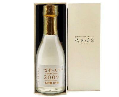 『2009 幻の瀧』日本酒 パールホワイトパッケージ 12年長期熟成 女性ソムリエが選ぶ世界コンテスト 金賞受賞酒 【300限定】高級 ギフト 贈答品 プレゼント 還暦 誕生日 敬老の日