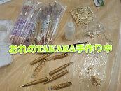 手作り3本セット[魚と水草]犬猫シリーズハーバリウムボールペン