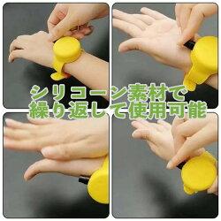 【コロナ対策】【即納】携帯アルコール除菌スプレーブレスおしゃれ便利黄色