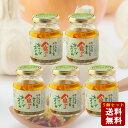 食べるオリーブオイル 145g 5個セット 送料無料セット【 小豆島 共栄食糧 麺の里庄八 食べるオ