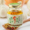 食べるオリーブオイル 145g【 小豆島 共栄食糧 麺の里庄八 食べるオリーブオイル 小豆島 オリー