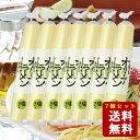 【送料無料】【ヒルナンデス!】小豆島 オリーブラーメン 塩 2人前 180g×7個セット【
