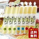 【送料無料】【ヒルナンデス!】小豆島 オリーブラーメン 塩・海鮮・トマト 3種類合