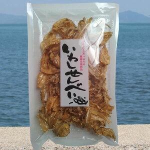 いわしせんべい 90g【 小豆島 いわし カルシウム DHA EPA オメガ3 珍味 おつまみ 】