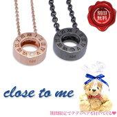 closetome/クローストゥーミーダイヤモンドクロックローマ数字ペアネックレスメンズレディースSN13-233S【刻印無料】【薔薇のBOX】