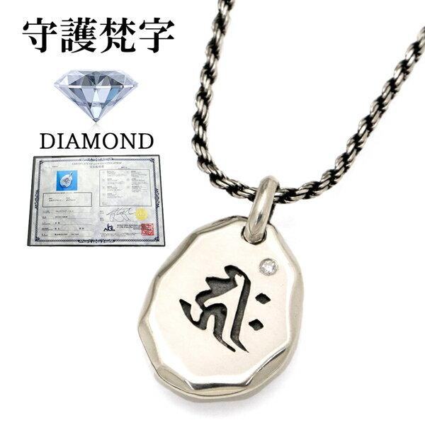 メンズジュエリー・アクセサリー, ネックレス・ペンダント  S2859-DIAMOND OKsmtb-k