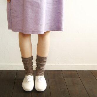 French Bull prairie socks