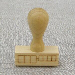 倉敷意匠計画室 ウッドハンドル 郵便スタンプ (郵便番号枠)