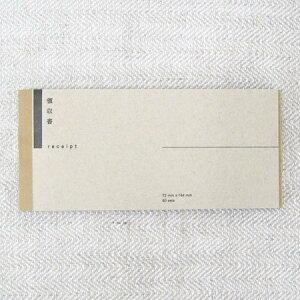 働く紙の束横長領収書(日本語)