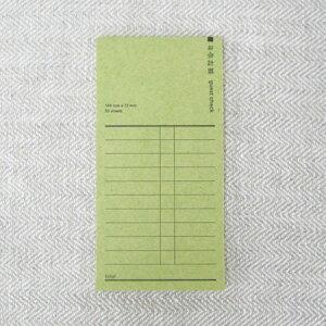 働く紙の束お会計表(日本語)