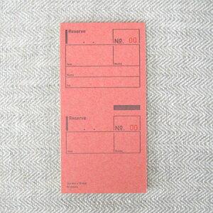 働く紙の束お取り置き表(英語)