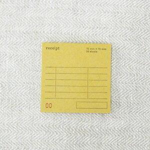 働く紙の束正方形領収書(英語)Aタイプ