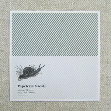 【プレゼント付き】Papeleria Nicoli Paper Series折り紙【おりがみ 柄 おしゃれ】