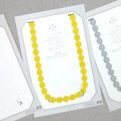 NEW!日本最古のレースがモチーフ中川政七商店 ネックレス 方円彩糸花網