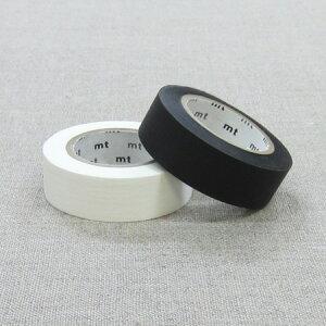 マスキングテープ単品 無地 マットカラー