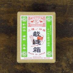 コンパクトな裁縫セット中川政七商店 裁縫箱