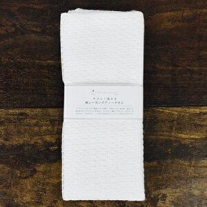 中川政七商店 やさしく洗える綿レーヨンボディータオル