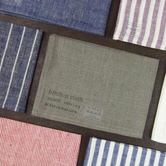 fog linen Tea towel natural 10P28oct13