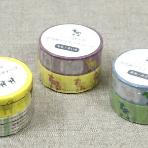 中川政七商店 お名前マスキングテープ