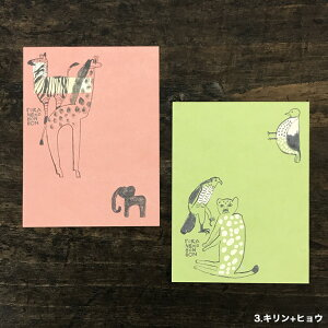 倉敷意匠計画室トラネコボンボンメッセージカード