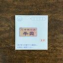 APJ/水引き祝儀袋 松竹梅 和柄 金封 (1000098418)華やかな和風モチーフ 縁起の良いモチーフや金箔が豪華なデザイン寿 エンボス ART PRINT JAPAN