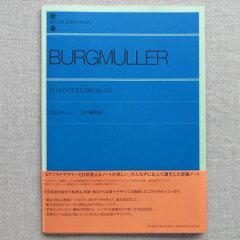 ピアノの楽譜を忠実に再現ピアノライブラリー 罫線ノート ブルクミュラー