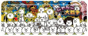 大人気スマホゲーム「にゃんこ大戦争」の文具シリーズから缶ペンケース(あお)が新登場!【キ...