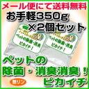 消臭・除菌の衛生洗剤 「ペットの除菌・消臭!ピカイチ」350g35回分...