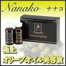 極上の美容液オリーブオイルから作られたNanako