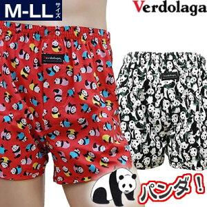 トランクス/パンダ柄 M/L/LL メンズ 下着 肌着【楽ギフ_包装選択】Panda Pattern Trunks boxers underwear クリスマス プレゼントにも