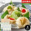 オリーブ素麺