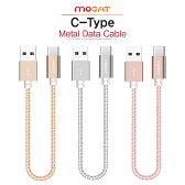 acc_mocat_type-C_metal_cable