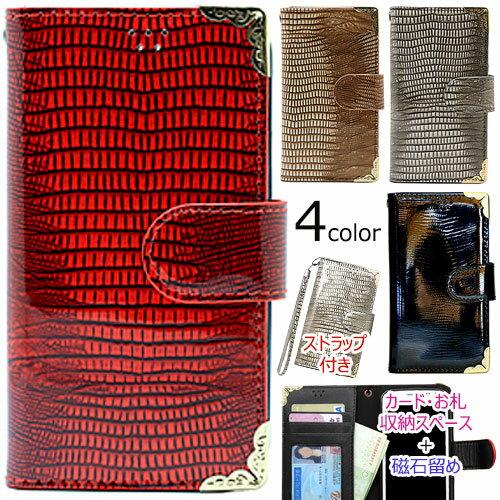 スマートフォン・携帯電話用アクセサリー, ケース・カバー Lumiel Snake Diary case iPhone 66S iPhone6 iPhone6S 6 6S